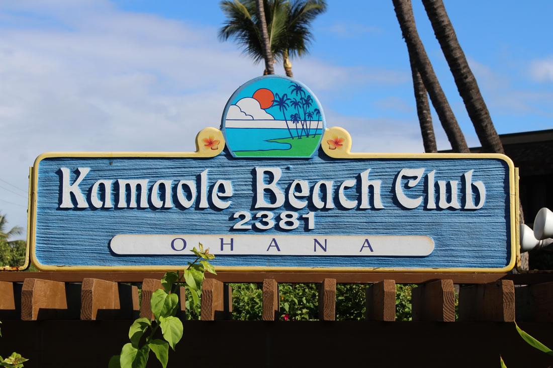 Kamaole Beach Club Kihei Maui Hawaii